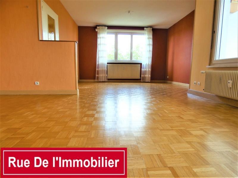 vente Appartement - 3 pièce(s) - 84 m² Saverne (67700)